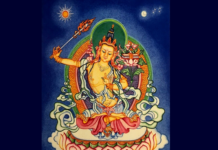 Tibetan Divination